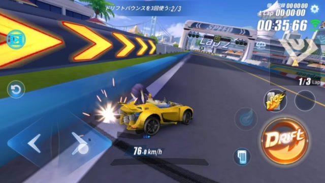 爆走ドリフターズ-ドリフトバウンス