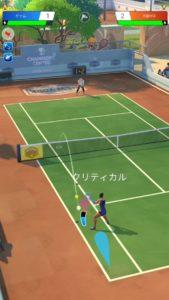 対戦プロテニス-ドロップ