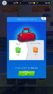 プロテニス対戦-課金