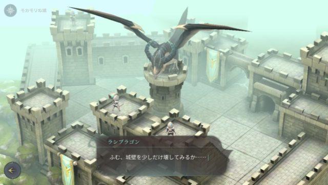魔女の泉4-攻略