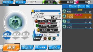 メダロットSーメダル