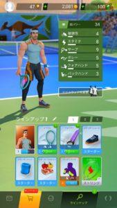 テニスクラッシュ パワー