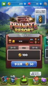 ゴルフチャレンジワールド・ツアー