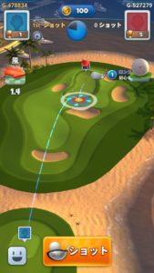 ゴルフチャンレンジワールドツアー