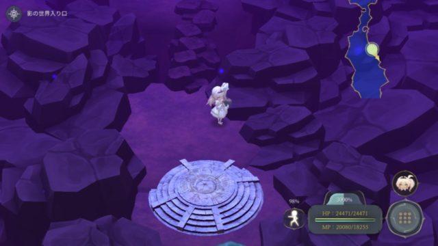 魔女の泉4 影の世界