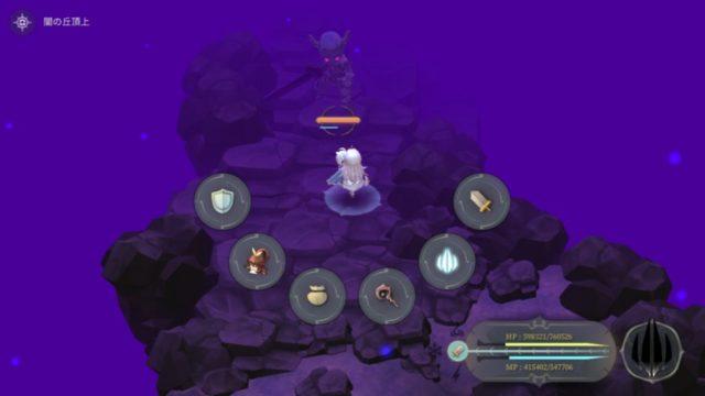 魔女の泉4 勇士